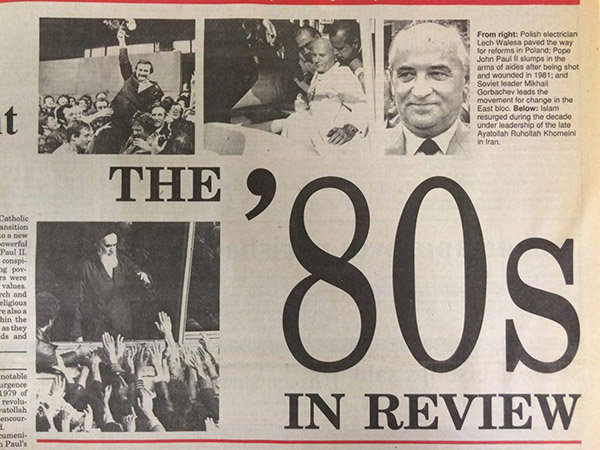 This graphic made the front page of the final edition of The Catholic Telegraph in 1989. (CT File)